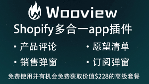 wooview shopify app